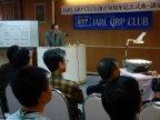 Presentation by JA1AA