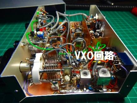 JH7OZQ/1 6m DSB-DC TRX