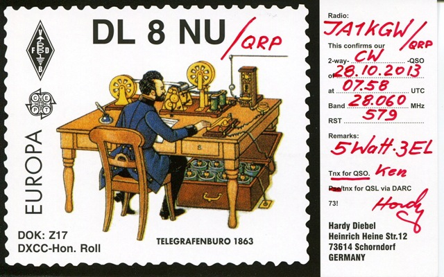 DL8NU/QRP