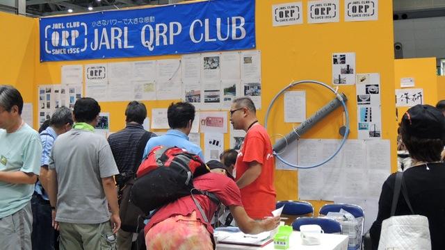 QRP Club 2013