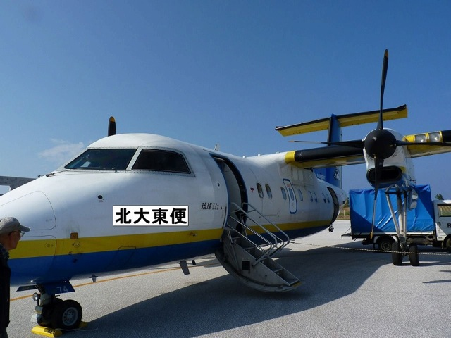 DHC8-Q100