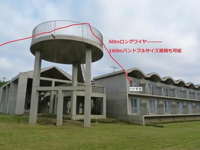 Hamayuu house