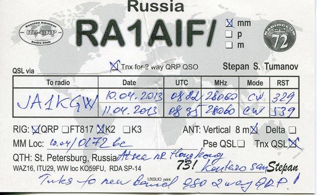 RA1AIF/mm/QRP