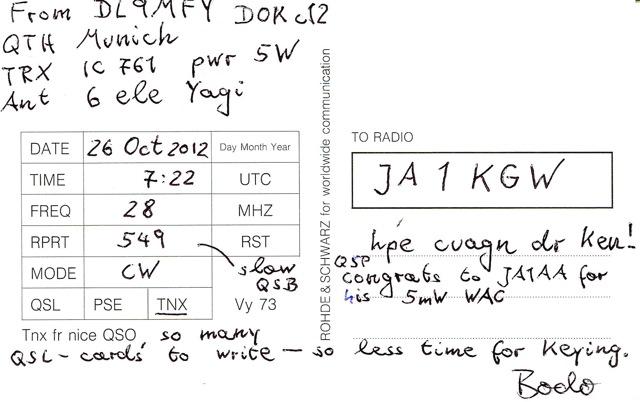 DL9MFY/QRP's QSL