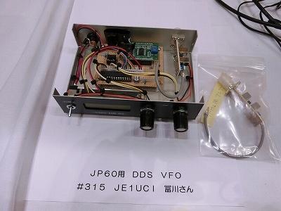 JP60用DDS VFO