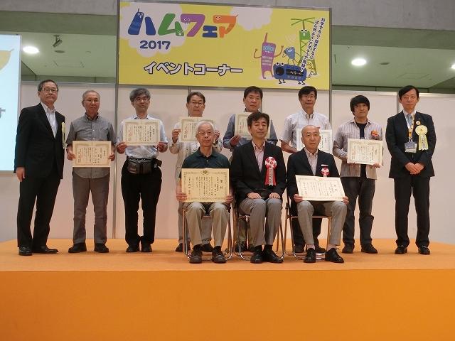 受賞式後の記念写真