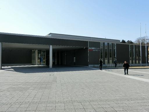 仙台国際センター展示場