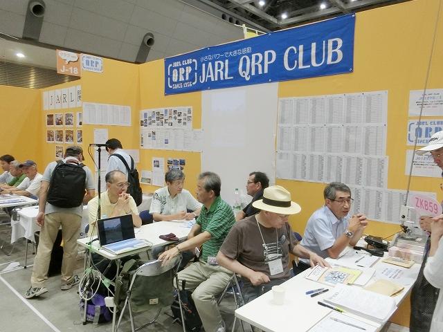 QRP Club