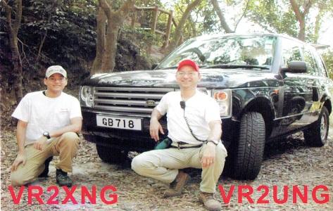 VR2UNG