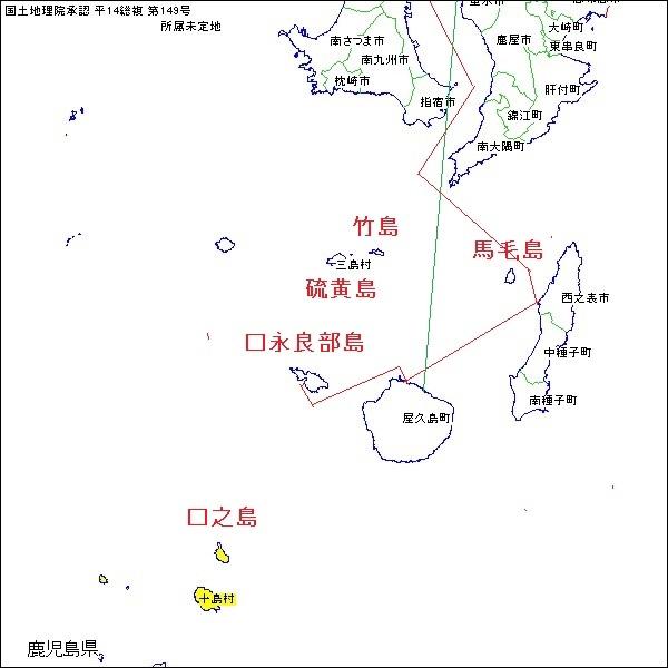 口永良部島位置図