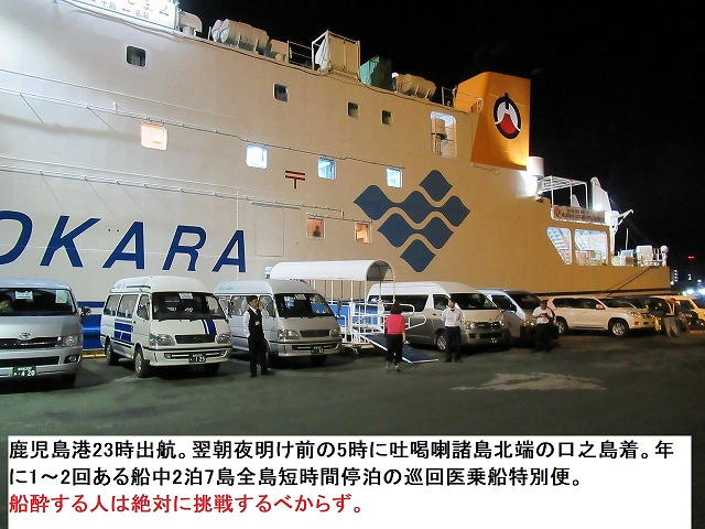 物資輸送船