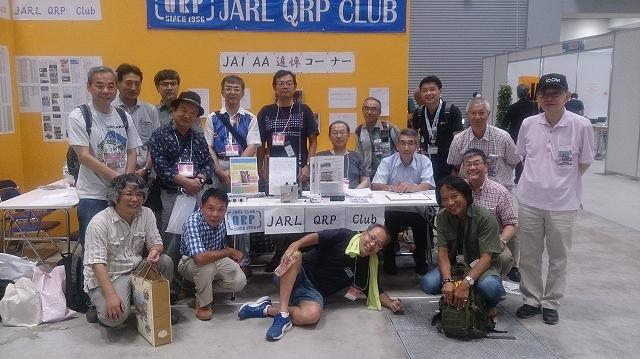 QRP CLUB1