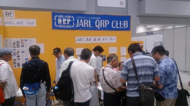 QRP CLUB3