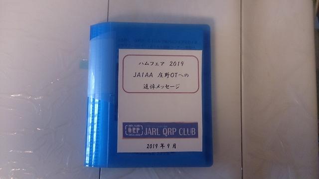 QRP CLUB4